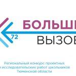 bolshievyzovy72