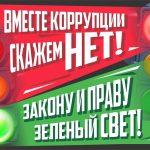 2-zholnin-roman-17-let-g-nizhnij-novgorod