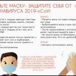 kompozitsiya-1_1185-_39076720-v1_-5077768v1