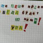 potapenko-nastya