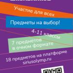 montazhnaya-oblast-15