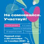 montazhnaya-oblast-5-kopiya-1