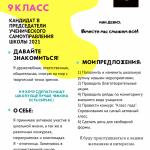 anastasiya-bykova