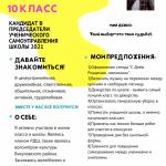 anastasiya-tsitrikova