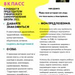 tatyana-dremova